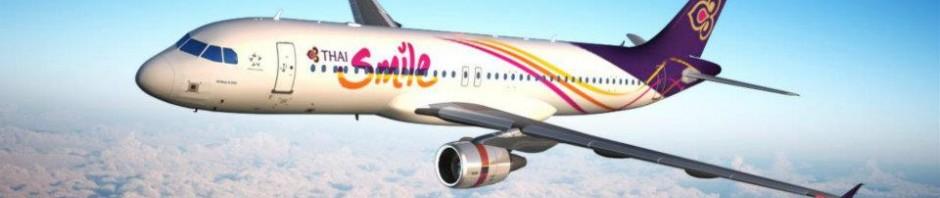 THAI_Smile_Airbus_A320-200_aircraft_exterior